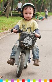 ... Detské prilby na bicykel Carrera · Akce First Bike First BIKE ... c68bf8cc3c8